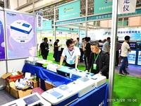 2019中国合肥环保产业博览会