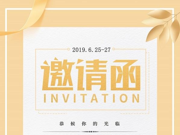 三庄三闲与您相约第十三届中国广东国际环保产业博览会