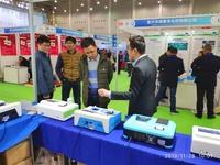 第三届武汉国际水展