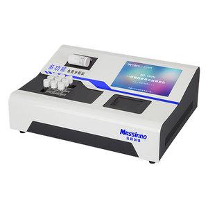 一体型四参数水质测定仪