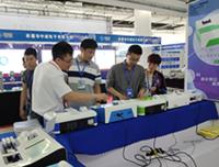 2019淄博国际化工博览会