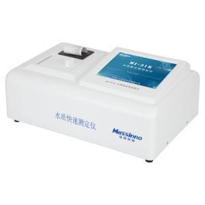 水质硫化物测定仪