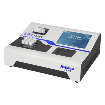 一体型總氮測定儀
