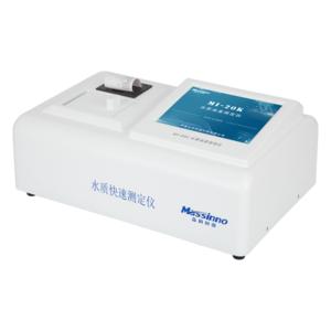 水质浊度测定仪