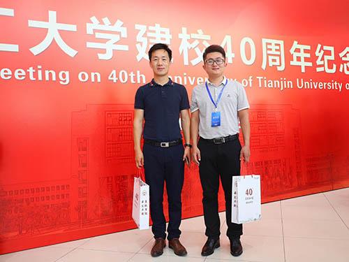众科创谱受邀参加天津理工大学建校40周年纪念大会